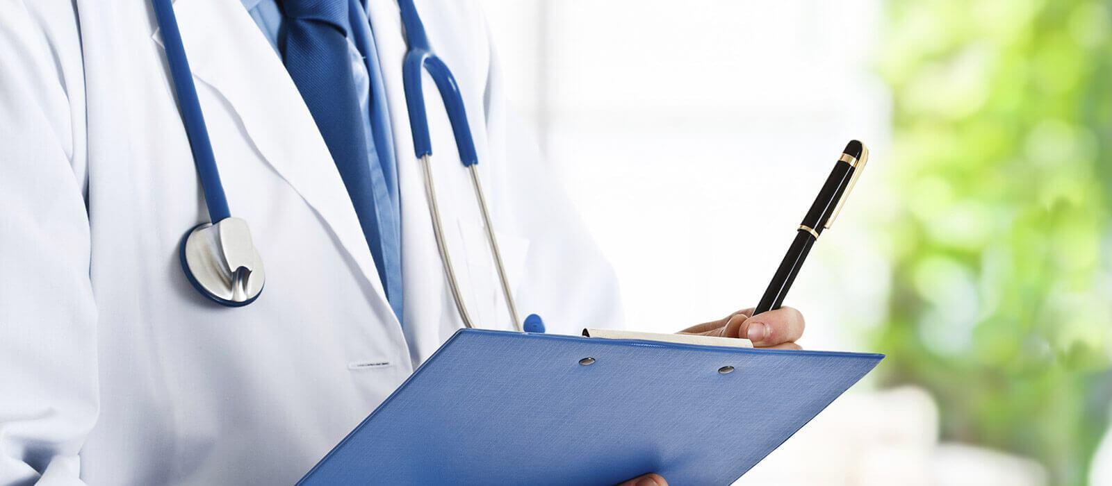 Program za medicinske radnike
